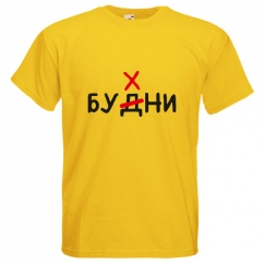 7d177004944eb Футболки с надписями на заказ в интернет-магазине.