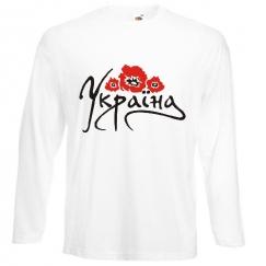 Український патріотичний одяг з символікою. Патріотичні футболки ... bf11070fd0966