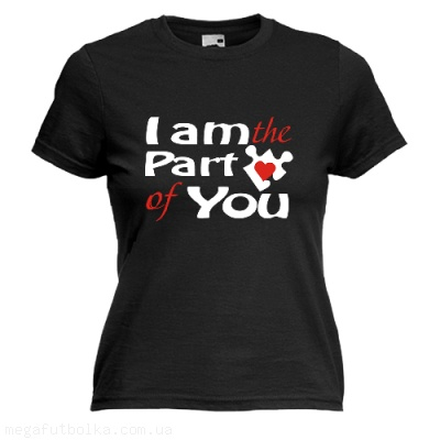 I am the part of you